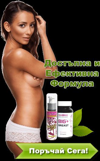 банер с полу-гола дама с разголени цици, който рекламира нашият невероятен гел и хапчета за уголемяване на женската гръд